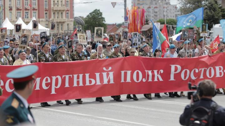 Куратор «Бессмертного полка» в Ростове предложил превратить шествие в автопробег