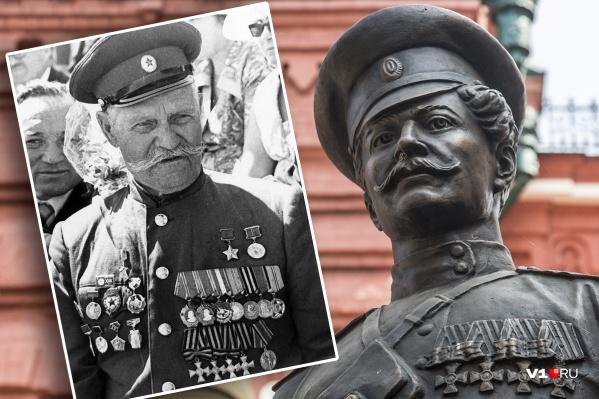 Кавалер четырех Георгиев и двух орденов Ленина, герой Советского Союза Константин Недорубов — самый знаменитый казак Волгоградской области