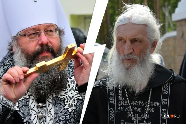 В обращении к отцу Сергию владыка обличает опального клирика