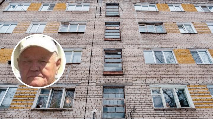 В Перми пропал 83-летний пенсионер, который нуждается в медицинской помощи