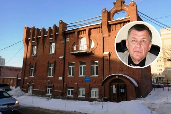 Александр Киселёв руководил клиникой 12 лет