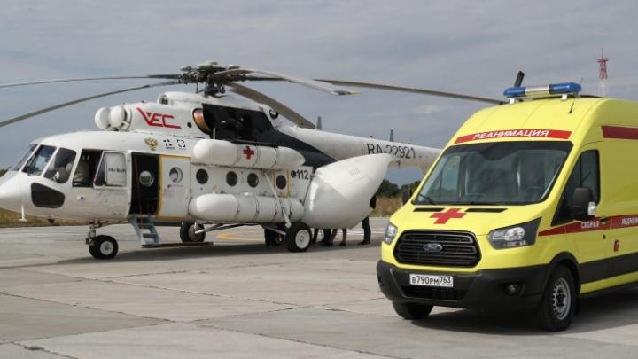 На вертолете санавиации в Самару и Тольятти доставили семь пациентов с пневмонией