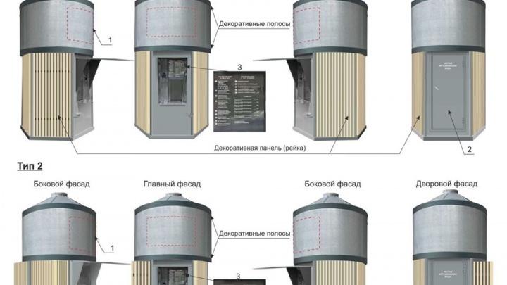 В Перми разработали типовые проекты автоматов по продаже воды и торговых палаток