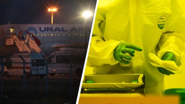 У туристов из Турции, изолированных в Асбесте, взяли анализы на коронавирус