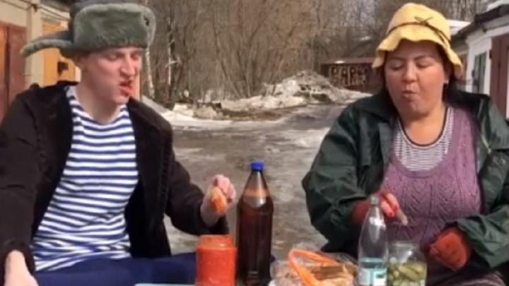 Пермский дуэт Боня и Кузьмич снял клип о режиме самоизоляции