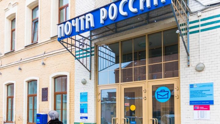 Стал известен график работы почты в Самарской области