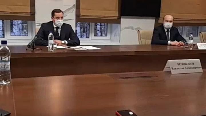 Власти региона обсуждают COVID-ограничения с бизнесменами Архангельска: диалог в прямом эфире 29.RU