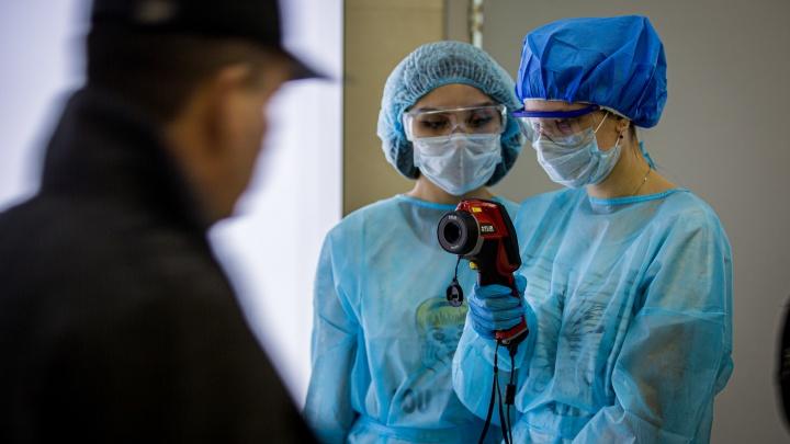 В оперштабе Кузбасса назвали территории, 71 житель которых заболел коронавирусом