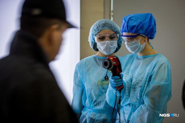 В регионе за сутки выявили 71 случай заболевания