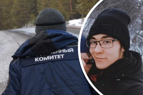 Артем Баталов пропал 6 декабря, спустя 11 дней было найдено его тело
