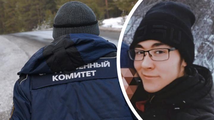 На Урале парня, которого искали 11 дней, нашли мертвым недалеко от дома