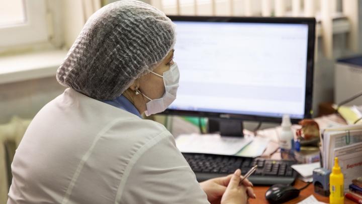 За сутки в Ярославской области заболели коронавирусом ещё 12 человек. Список мест