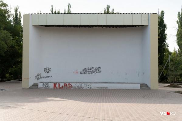 Произведение профессионального художника придёт на смену уродливым рисункам вандалов