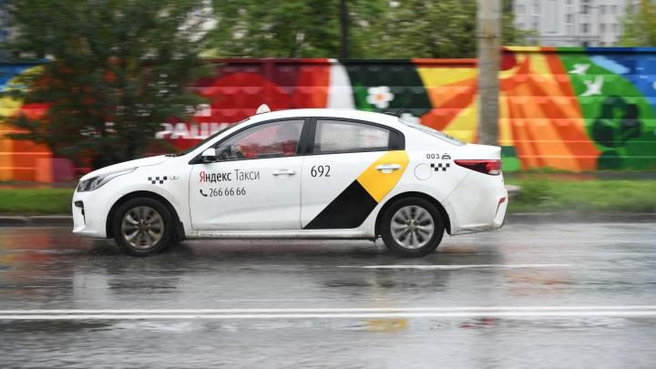 Ему было всего 36 лет: в Екатеринбурге умер водитель «Яндекс.Такси», выполняя заказ