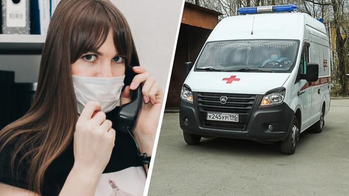 Коротко о главном: ещё 245 заражённых в регионе и решение лечить пациентов с COVID-19 на дому