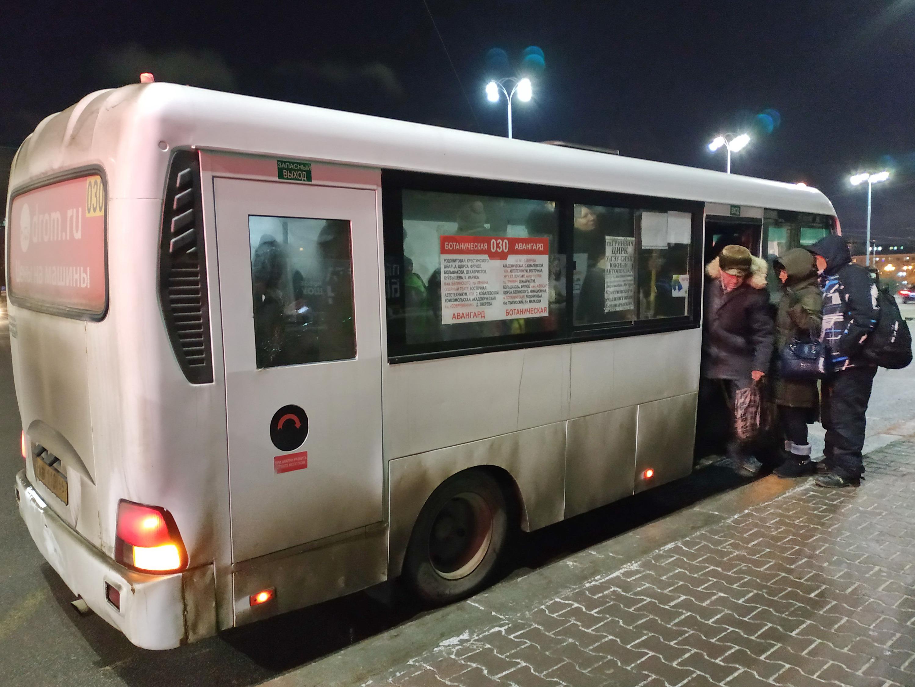 Одна из проблем мегаполиса — недостаточно развитый общественный транспорт