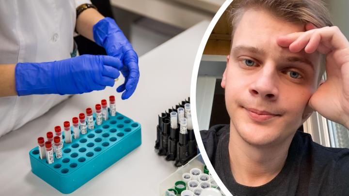 «Лечение назначили по СМС»: ярославец, заболевший COVID-19, пожаловался на равнодушие госмедицины