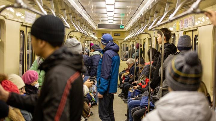 Некоторые ходили в «Магнит»: на 17 новосибирцев составили протоколы за нарушение самоизоляции
