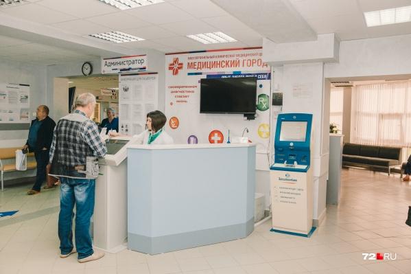 На стажировку специалистов онкоцентра департамент здравоохранения выделил 69 миллионов рублей