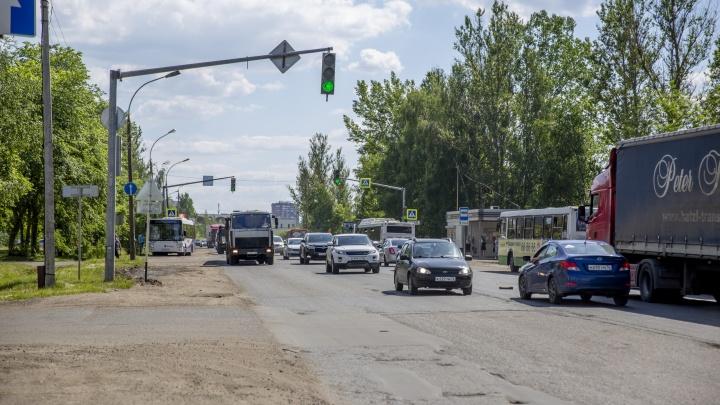 «Хотят доуродовать Ярославль»: жители города выступили против реконструкции Ленинградского проспекта