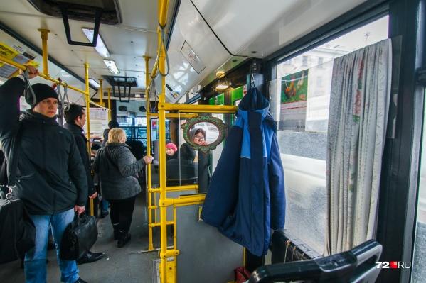 С будущего года проезд в тюменских автобусах подорожает. И бесплатной пересадки не будет