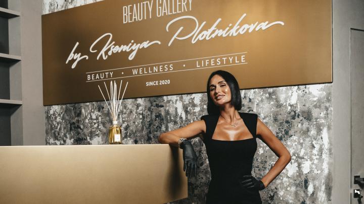 Красивых людей станет больше: в Новосибирске открылась новая клиника красоты