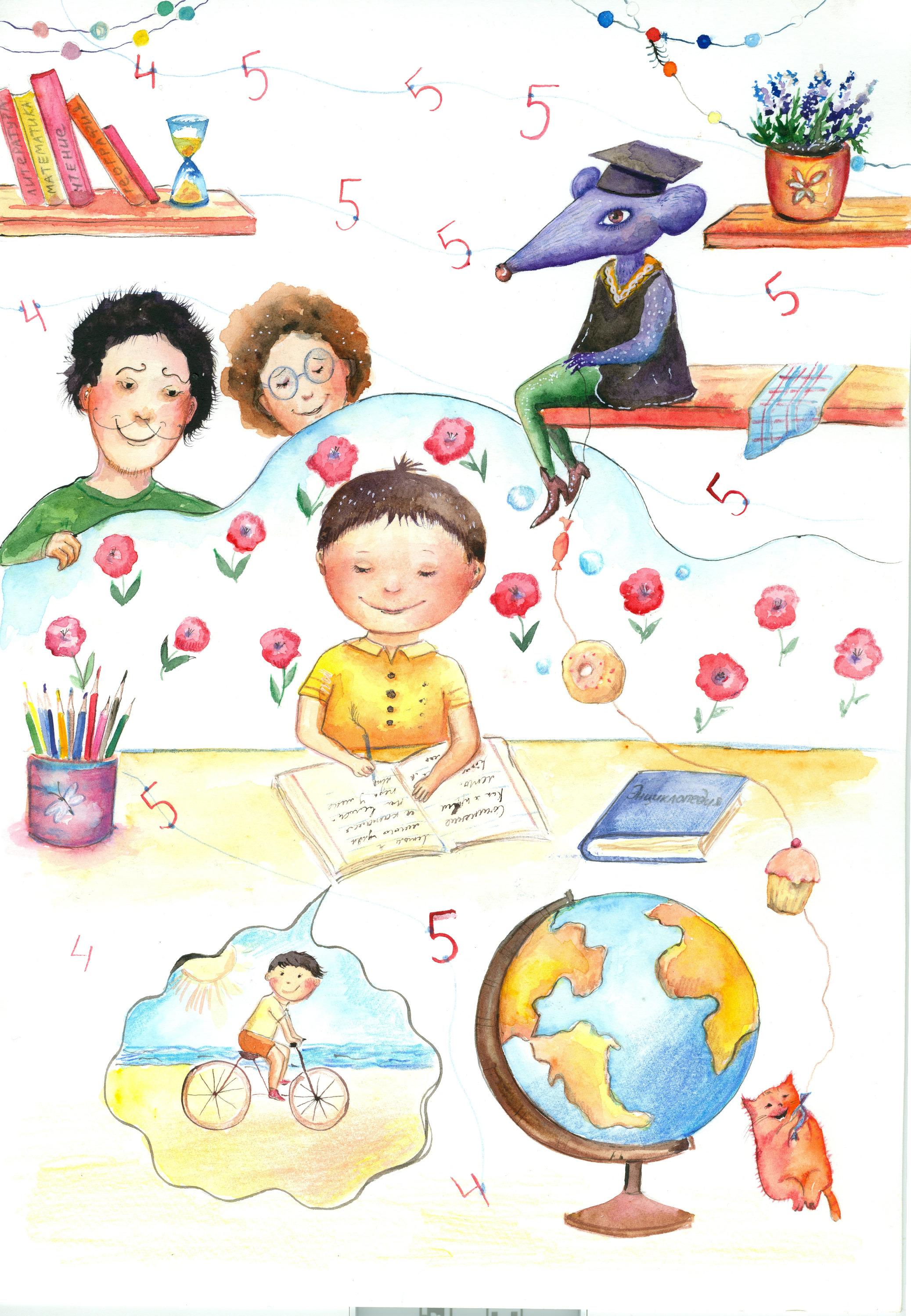 Иллюстрация к главе «Родители и школа»