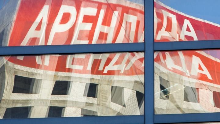 Отсрочки и «скидки»: рассказываем, кто из волгоградских предпринимателей может рассчитывать на арендные каникулы