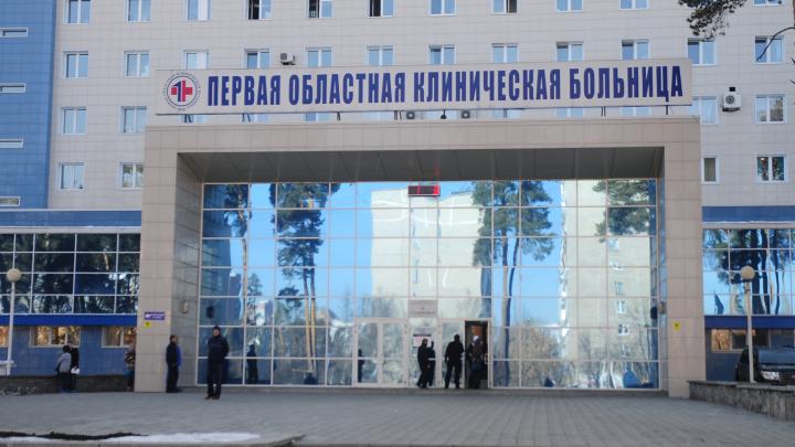 «В ближайшие две недели оттуда никого не выпустят»: лор-отделение ОКБ №1 закрыли на карантин