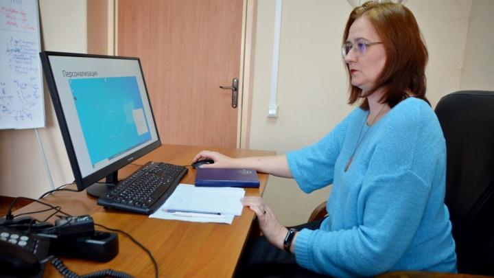 Две тысячи ярославцев пойдут на бесплатные курсы цифровой экономики