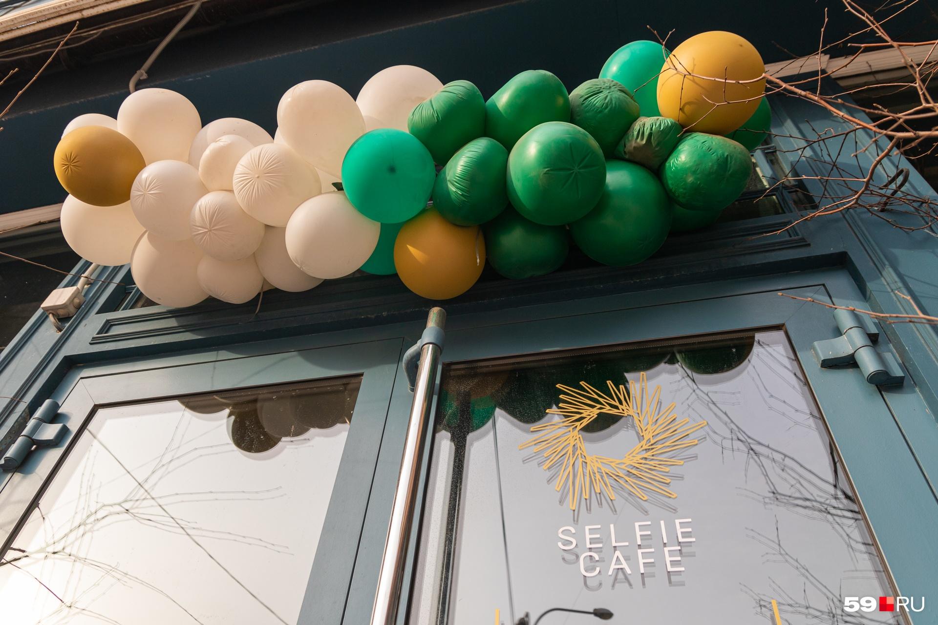Пожухли шарики у «Селфикафе» на перекрестке Краснова и Комсомольского проспекта