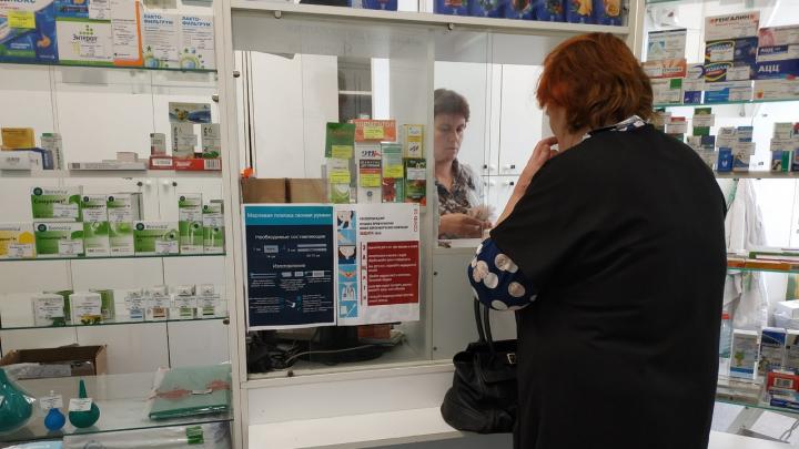 Ограничения продлили до 15 июня: всё о коронавирусе в Архангельской области