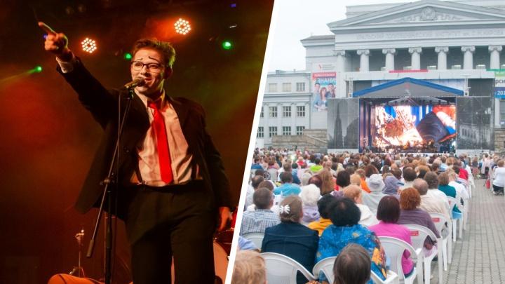 Теперь не только в онлайне! Рассказываем, чем заняться в Екатеринбурге на этой неделе