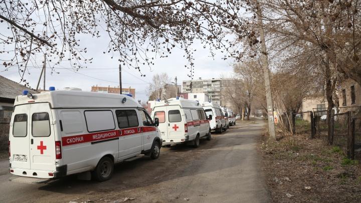 Пневмония на рынке, продление изоляции и 500 заражённых. Как Челябинск «отметил» месяц карантина