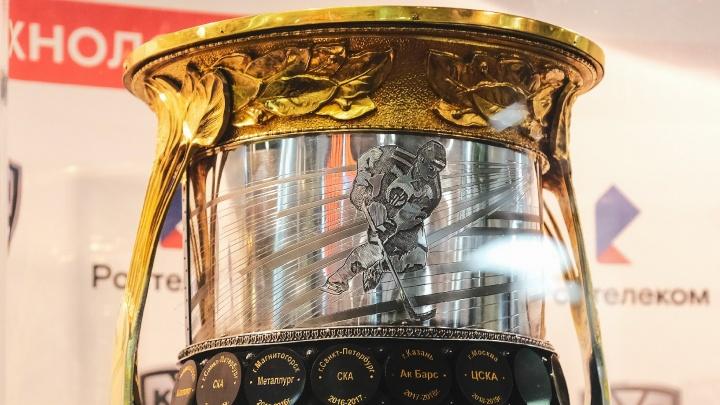 Фото на память с главным трофеем чемпионата КХЛ: в Пермь привезли Кубок Гагарина