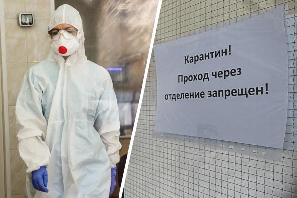 """Теперь пациентов с коронавирусом будут отвозить не только в <nobr class=""""_"""">40-ю</nobr>, но и в <nobr class=""""_"""">6-ю</nobr> больницу"""