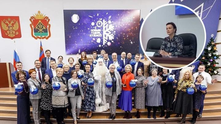 В администрации Кузбасса объяснили, почему жена губернатора устроила новогодний прием без масок