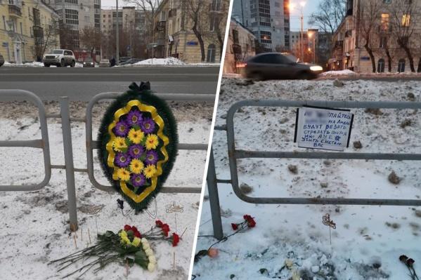 Вместо венка на месте убийства появилась надпись с угрозами