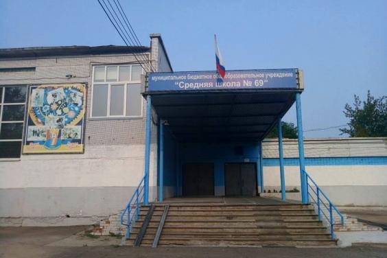 Школа находится в Северном на улице Шумяцкого
