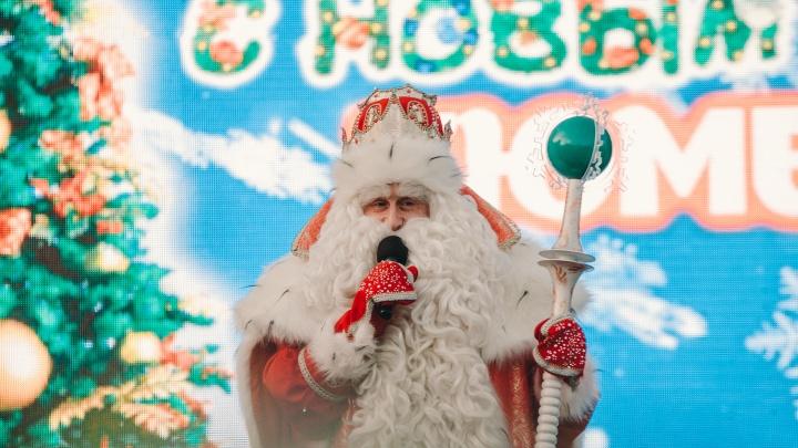 В маршрут новогоднего путешествия Деда Мороза вошла Тюмень. Когда он приедет?