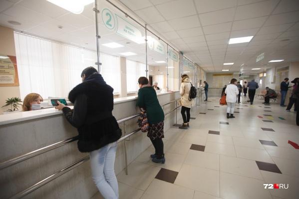В прошлом году онкологию впервые диагностировали у почти семи тысяч жителей юга Тюменской области