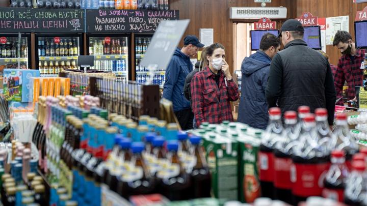 Самоизоляция с бокалом: почему алкомаркеты в Челябинске работают во время карантина