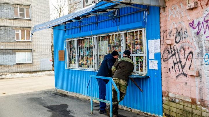 «За что вас жалеть?»: ярославцы накинулись на предпринимателя, рассказавшего о крахе бизнеса