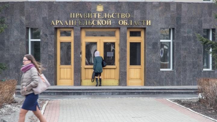 Правительство РФ выделило Архангельской области более трех миллиардов рублей