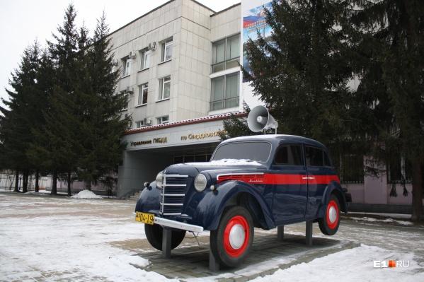 В автоинспекции подсказали, как Екатеринбургу избавиться от пробок