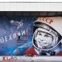 «Это не дань Советскому Союзу»: волгоградский художник о Гагарине, СССР и вандалах