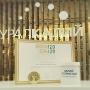 Кормовая добавка «Уралкалия» получила награду на агропромышленной выставке «Золотая осень — 2020»