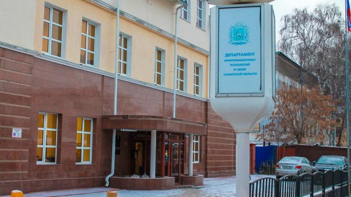 Департамент информтехнологий Самарской области возглавил программист-предприниматель
