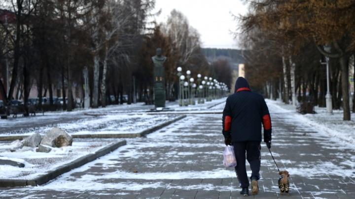 Снег и -13 °С: синоптики Кузбасса рассказали о погоде на ближайшие выходные
