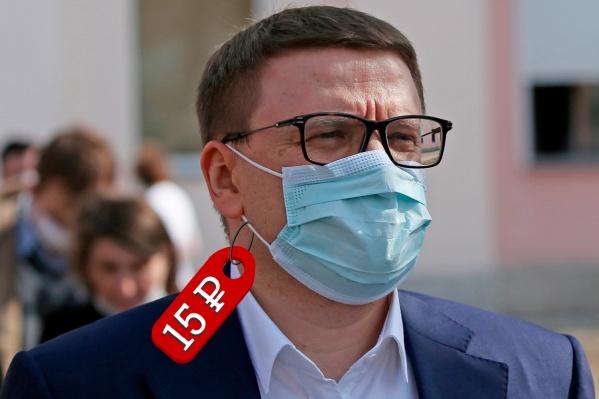 Сейчас маски в челябинских аптеках стоят больше 30 рублей